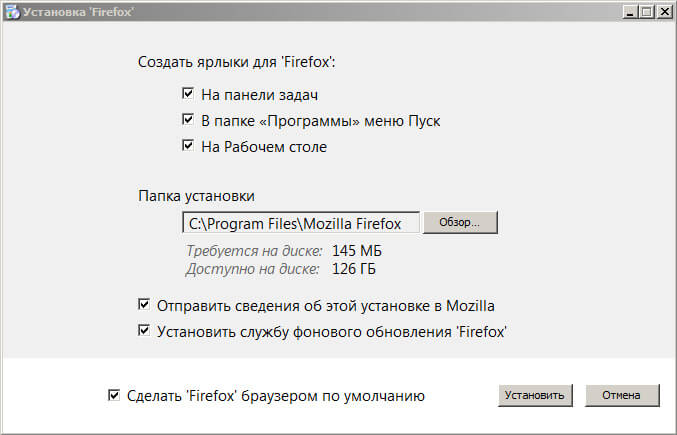 Firefox для Windows