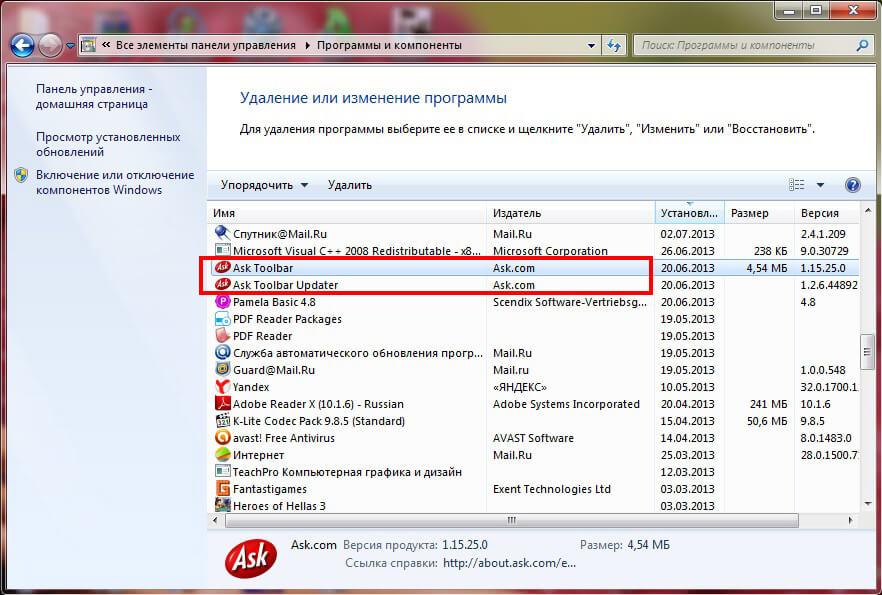 Как удалить Ask com из Mozilla Firefox