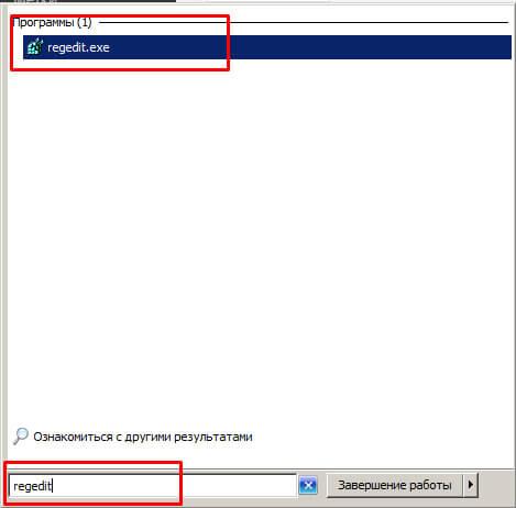 Как удалить Hi ru из Firefox