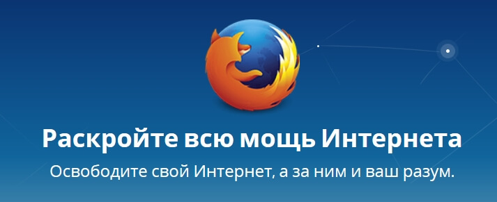 firefox 64 bit для windows 7