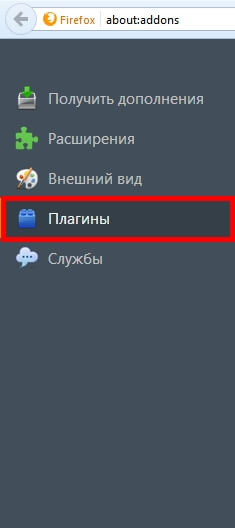 unity web player для firefox