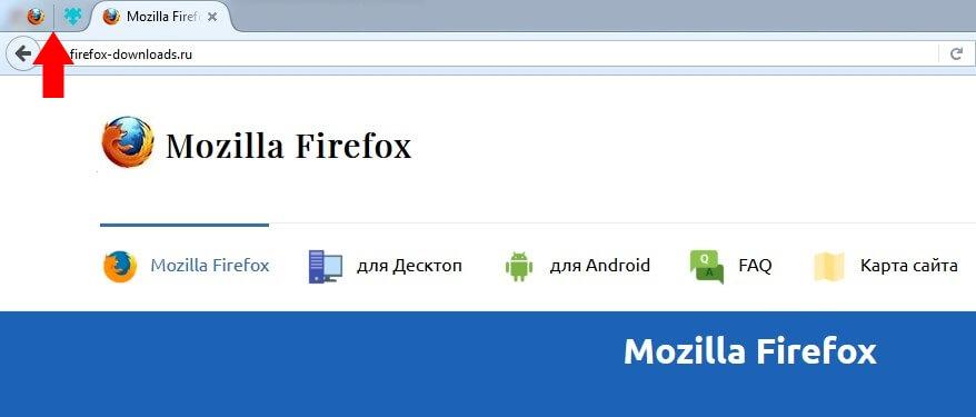 работа с вкладками в firefox