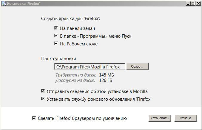 Firefox для Windows 8