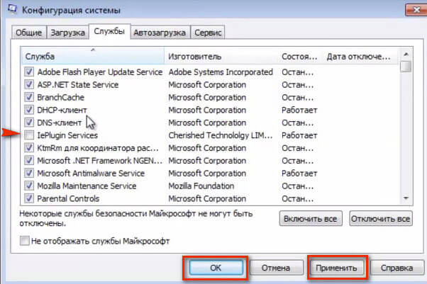 Как удалить Mystartsearch из Firefox