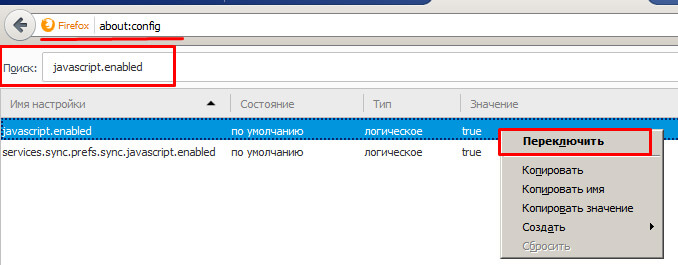kak-razvlekayutsya-devushki-v-dushe