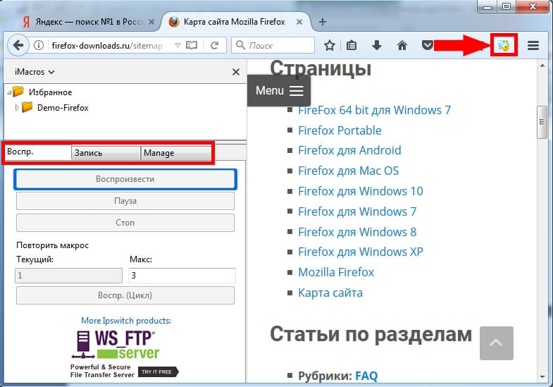 Imacros download firefox