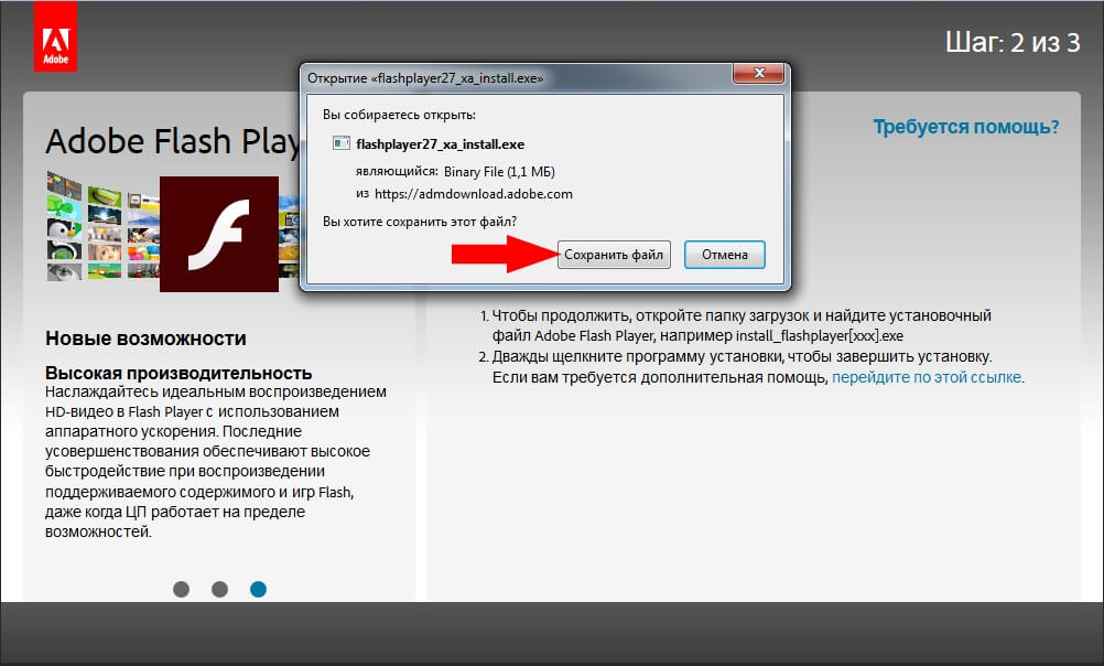 adobe flash player для mozilla firefox