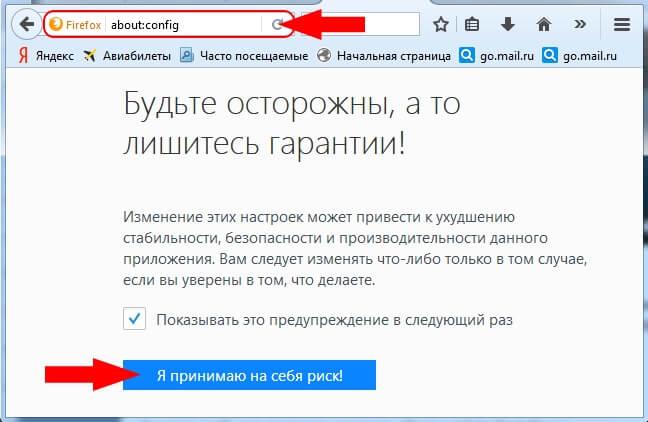 html5 в firefox