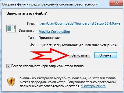 Mozilla thunderbird как в подпись вставить картинку 14