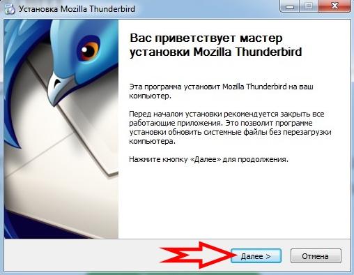 Mozilla thunderbird как в подпись вставить картинку 3